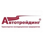 Оборудование для автомойки и уборочная техника Lavor PRO Logo-300x135
