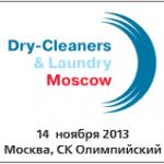 Новости компании 2012-2014 гг. dry-150x150