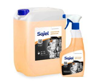 Очистители двигателя Sojel