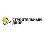 stroitelnyjdvor-500x500-3